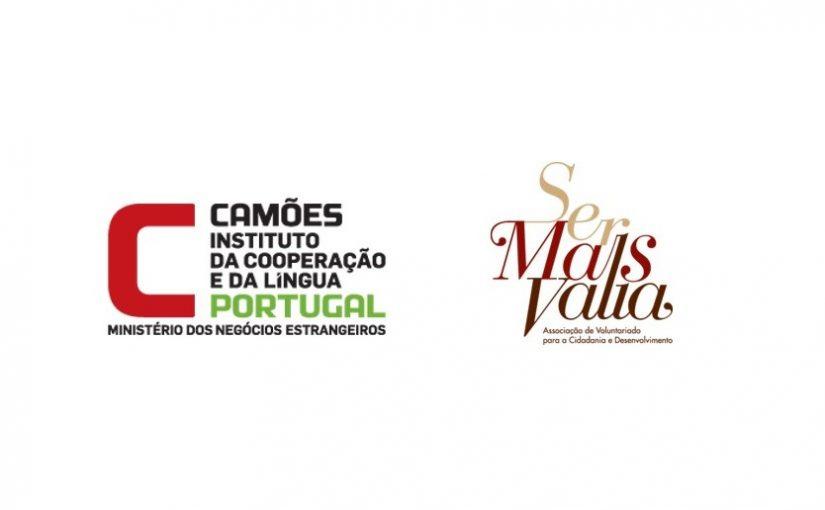 Reforço de Competências em Língua Portuguesa