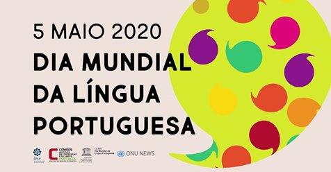 Trabalhar pela Língua Portuguesa